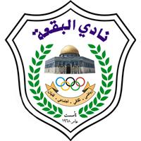 Ал Букаа