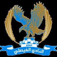 Ал Файсали Аман