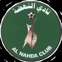 Ал Нахда Ал Бурайми