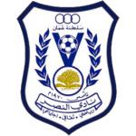 Ал Насър Салалах