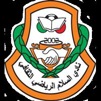 Ал Салам