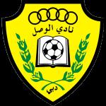 Ал Васл