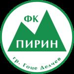 Пирин Гоце Делчев