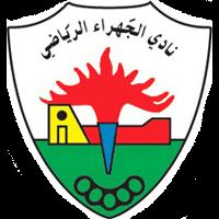 Ал Джахра