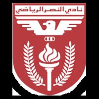 Ал Насър Кувейт