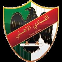 Ал Ахли Аман