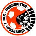 Локомотив Горна Оряховица (18)