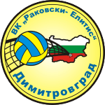 ВК Раковски Димитровград (Ж)