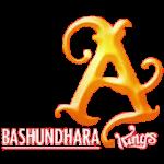 Башундхара Кингс