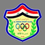 Ал Худод