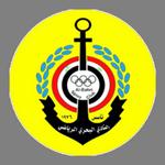 Ал Бахри