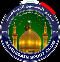 Ал Хюсеин Багдад