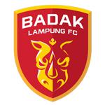 Бадак Лампунг