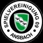 Ансбах