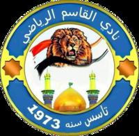 Ал Касим