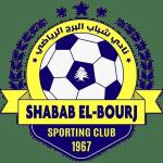 Шабаб Ел Бурдж
