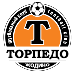 Торпедо БелАЗ (резерви)