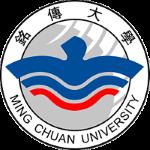 Минг Чуан Юнивърсити
