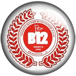 Б-12 Минск