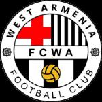 Западна Армения