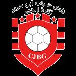 Шабаб Бен Герир
