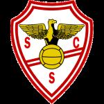 Салгейрос
