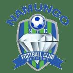 Намунго