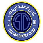 Ал Талаба