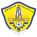 Нафт Масейд Сюлейман