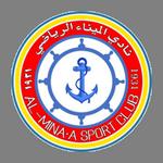 Ал Минаа Басра