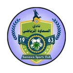 Ал Симауа