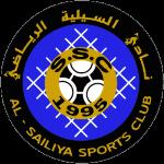 Ал Сайлия