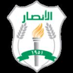 Ал Ансар Бейрут