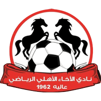 Ал Акха Ал Ахли