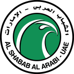 Ал Шабаб Дубай