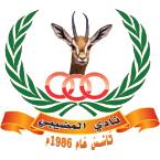 Ал Мудхайби