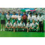 България '94