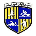 Ал Мокавлун