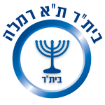 Бейтар Тел Авив Рамла