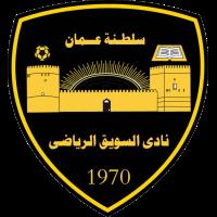 Ал Сувая