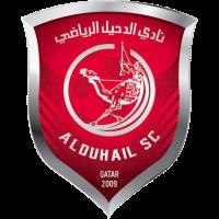 Ал Духайл