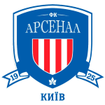 Арсенал Киев (21)