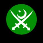 Пакистан Арми