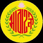 Абахани