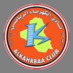 Ал Кахраба