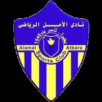 Аламал Атбара