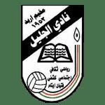 Ал Джалил