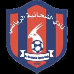 Ал Шахания