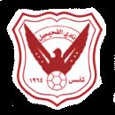 Ал Фахахеел