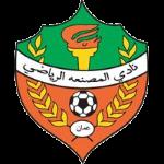 Ал Мусанах